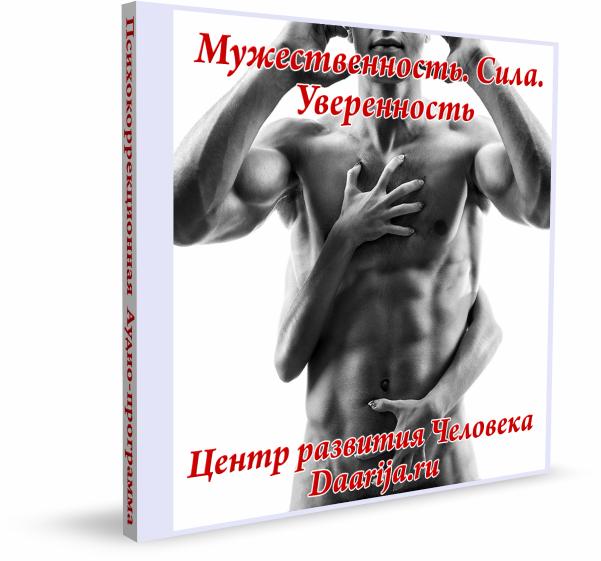 энергетическое питание для похудения